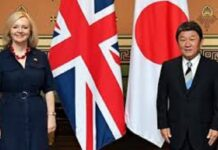 Giappone e Regno Unito