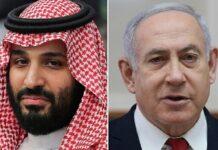 Netanyahu incontra Salman