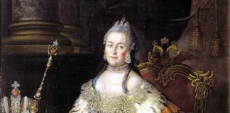 Caterina II di Russia ritratta a corte