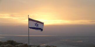 Bilancio israeliano