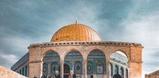 Alta Corte israeliana