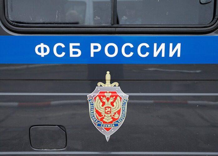 ФСБ России и США