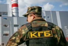 KGB ferma gruppo terroristico