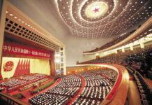 Pechino sanziona funzionari statunitensi