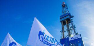 Gazprom: il gasdotto a rischio