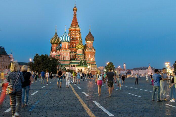 Mosca musei e biblioteche