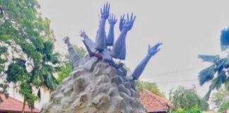 Memoriale Jaffna