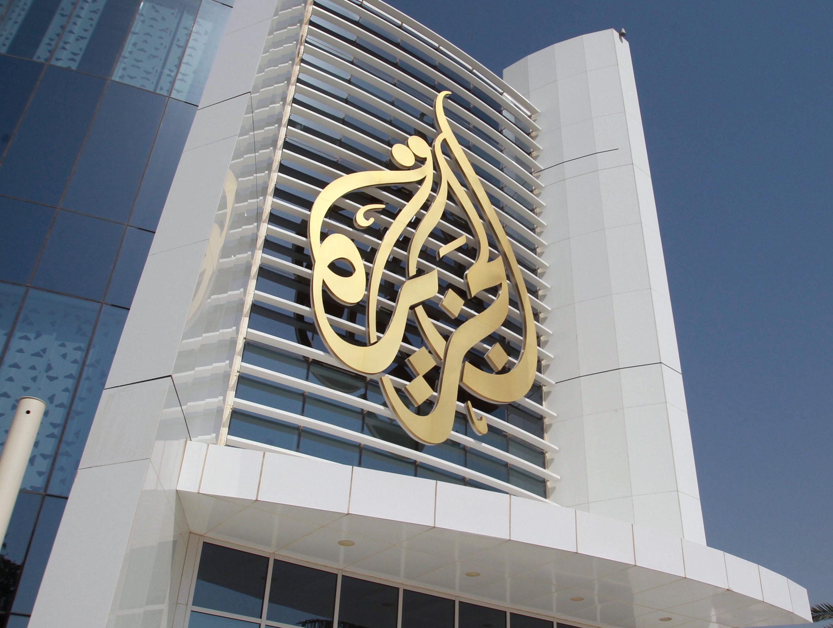 Al Jazeera: una piattaforma per i conservatori d'America