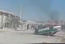 L'Iran avvia una indagine dopo che due cittadini iraniani sono morti al confine con il Pakistan