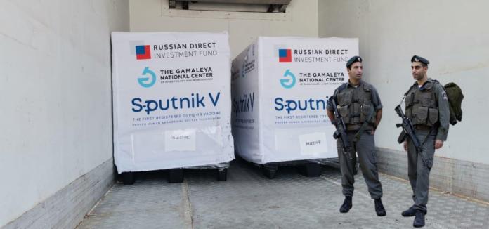 Israele blocca vaccino SputnikV