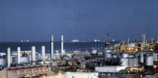 Impianto petrolifero
