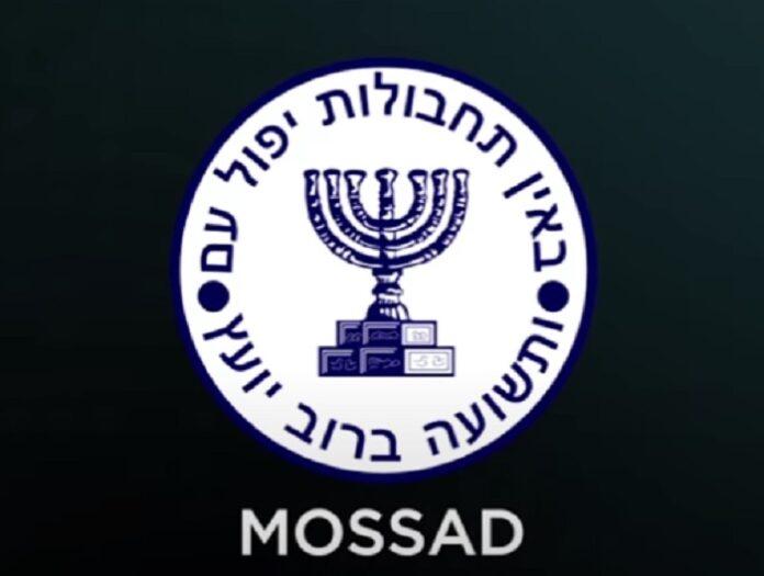 Capo del Mossad