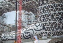 Dubai Museo del futuro