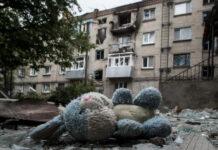 Германия Франция осуждают Украину