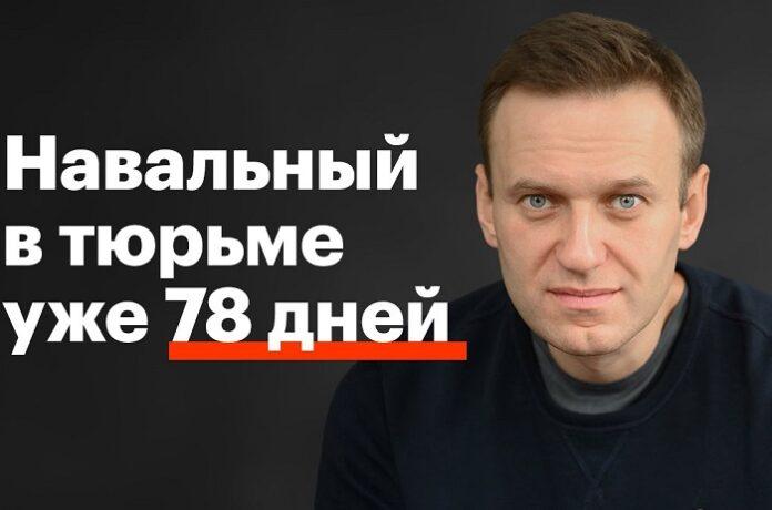 Incarcerazione Navalny