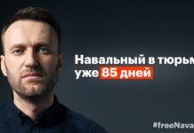 Navalny minacciato di alimentarlo in modo forzato