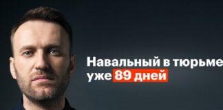 """""""Navalny sta morendo"""""""