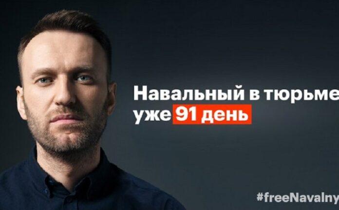Navalny trasferito nel reparto ospedaliero della IK-3