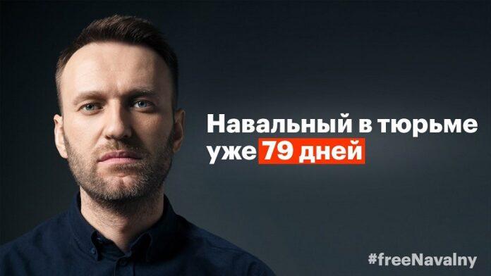 Arresto Navalny