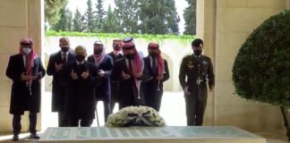 Hamza, pace fatta con il Re Andallah?