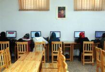 Afghanistan: la paura delle donne