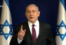 premier di israele