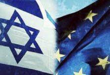 Israele: Europa si volta di nuovo dall'altra parte
