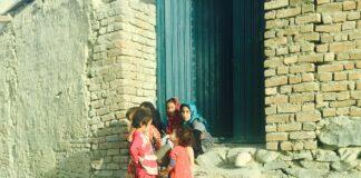 Attacco scuola Kabul