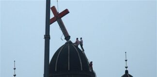 Cina e Vaticano