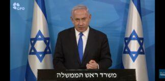 israele sospende la guerra