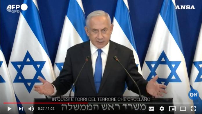 netanyahu premier