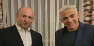 Israele: nasce il 36° governo