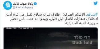 Hamas risponde ai raid aerei sulla Striscia di Gaza