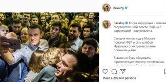 Navalny dichiarato estremista