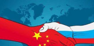 Alleanza Cina-Russia