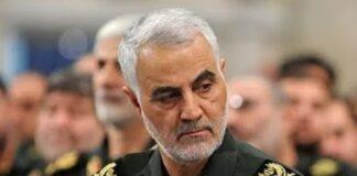 Iran: squadre investigative indagano sull'omicidio di Soleimani