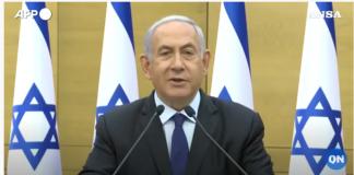 premier in israele