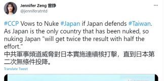 Cina minaccia di usare armi nucleari contro il Giappone