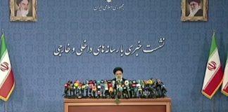 Iran: Raisi