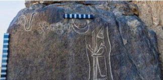 Iscrizione di Nabonide