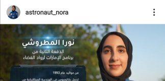 Nora al-Matrooshi
