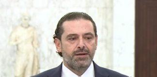 Libano: Saad Hariri