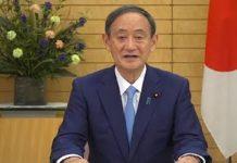 Giappone: premier Suga