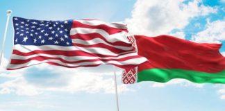 Bielorussia blocca ingresso dell'ambasciatore USA