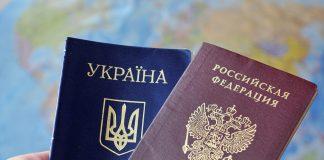 Cittadinanza russa per gli ucraini