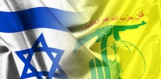 Israele: esercito abbatte un drone di Hezbollah