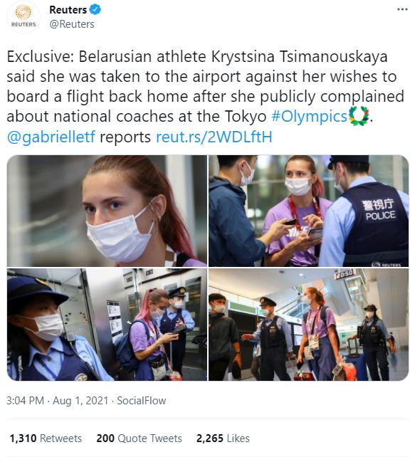 Tsimanouskaya