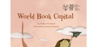 World book capital