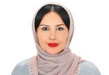 Chi è Maha Al-Shunaifi