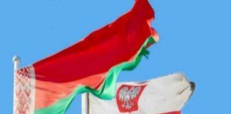 Polonia costruirà una recinzione al confine con la Bielorussia
